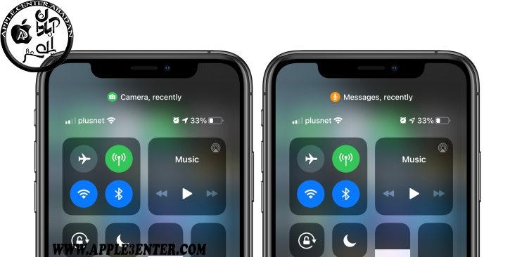 مترجم iOS 14