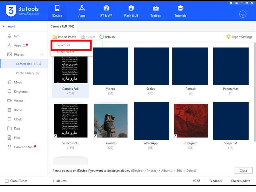 آموزش انتقال فایل از کامپیوتر به آیفون با 3uTools - تصویر شماره 2