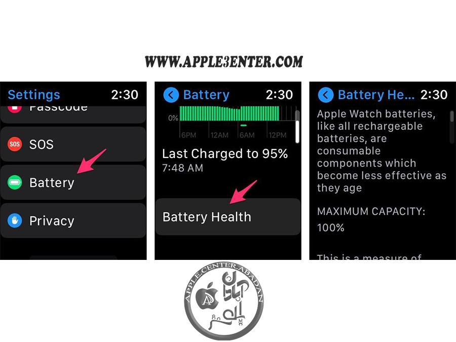 بررسی سلامت باتری اپل واچ